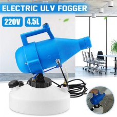 Handheld Electric Cold Fogger/Sprayer